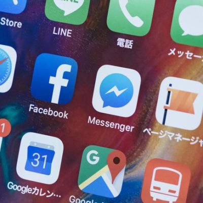 Google Homeのアプリでできることのおすすめ活用法!