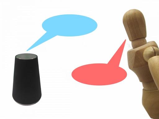 AIとの対話