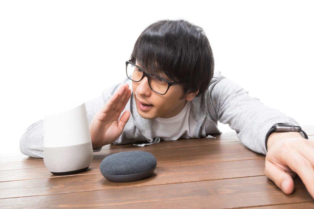 音声操作方法